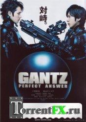 Ганц 2: Идеальный ответ / Gantz 2: Perfect Answer (2011) DVDRip