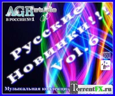 VA - Русские Новинки Vol.6 from AGR (2011)