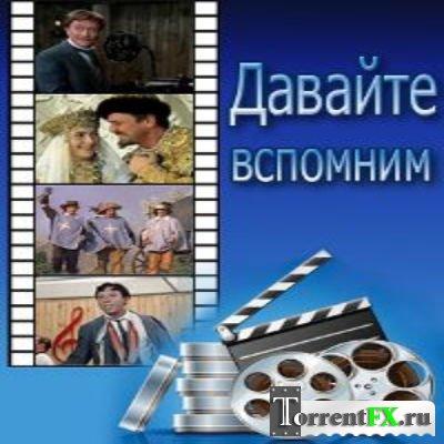 Сборник - Музыка любимого кино (2011) FLAC