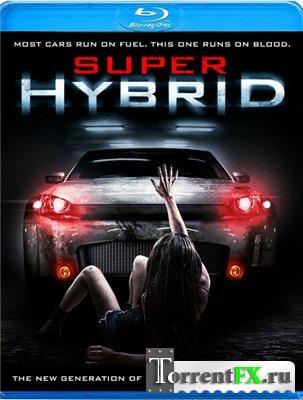 Гибрид / Hybrid (2010) HDRip | Лицензия