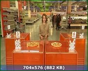 Контрольная закупка. Баранки сдобные [эфир от 02.11] (2011) SATRemux от SilverCinema