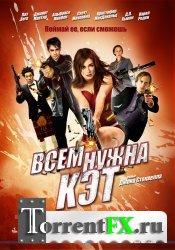 Всем нужна Кэт / Cat Run (2011) HDRip