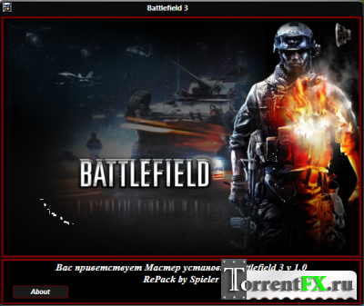 Battlefield 3 Limited Edition (2011) PC | RePack