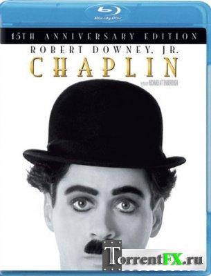 Чаплин / Chaplin (1992) BDRip 720p