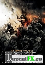 Конан-варвар / Conan the Barbarian (2011) HDRip