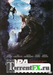 Гора-убийца / Killer Mountain (2011) DVDRip