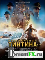 ����������� �������: ����� ��������� / The Adventures of Tintin (2011) CAMRip