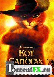 Кот в сапогах / Puss in Boots (2011) CAMRip