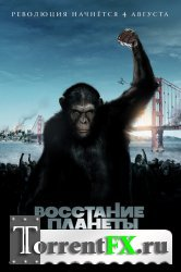 ��������� ������� ������� / Rise of the Planet of the Apes (2011) HDRip