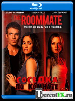 ������� �� ������� / The Roommate (2011) BDRip 720p �� FREEISLAND