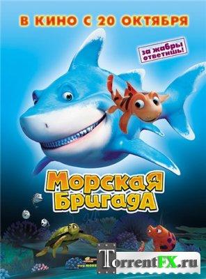 ������� ������� / SeaFood (2011) DVDRip | ��������