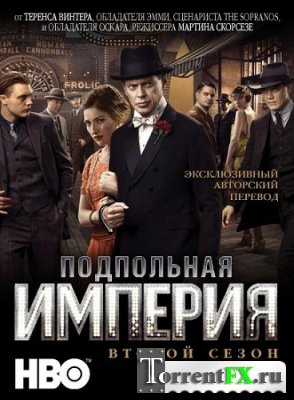 Подпольная империя / Boardwalk Empire [02x01-07 из 12] (2011) HDTVRip