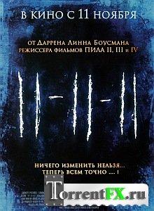 11 11 11 / 11-11-11 (2011) DVDRip | Звук с TS