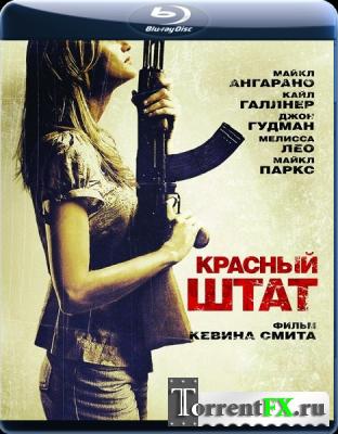 Красный штат / Red State (2011) BDRip