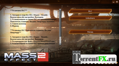 Mass Effect 2 - Content Pack