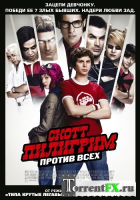 Скотт Пилигрим против всех / Scott Pilgrim vs. the World (2010) BDRip