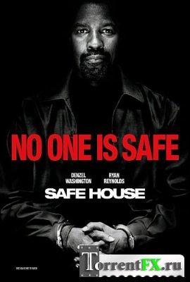 Код доступа «Кейптаун» / Safe House (2012) HDRip-AVC | Трейлер