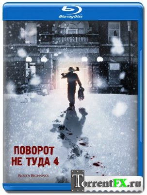 Поворот не туда 4 / Wrong Turn 4 (2011) BDRip