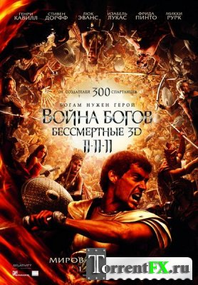 Война Богов: Бессмертные / Immortals (2011) CAMRip