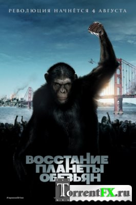 ��������� ������� ������� / Rise of the Planet of the Apes (2011) BDRip-AVC