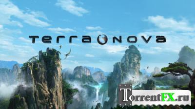 Терра Нова / Terra Nova [01x01-08] (2011) SATRemux