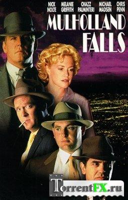 Скала Малхолланд / Mulholland Falls (1996) DVDRip
