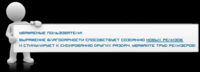 Однажды / Давным давно / Once Upon A Time [01x01-04] (2011) WEB-DLRip