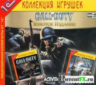 Call of Duty - Золотое издание
