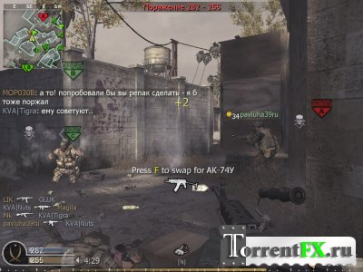 Call of Duty 4: Modern Warfare ZlofenixServer (2007) PC | Rip