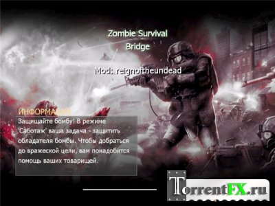 Call of Duty 4 Modern Warfare - Reign of the Undead (Зомби мод для CoD4) (2010) PC