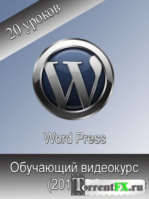 Word Press. ��������� ��������� (2011)