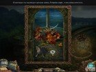 Азада: В книге. Коллекционное издание / Azada: In Libro Collector's Edition (2011) PC
