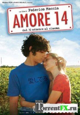 Аморе / Amore 14 (2009) SATRip