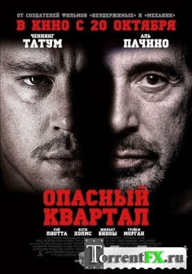 Опасный квартал / The Son of No One (2011) BDRip-AVC | Лицензия R5