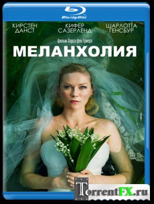 Меланхолия / Melancholia (2011) Blu-Ray Remux 1080i