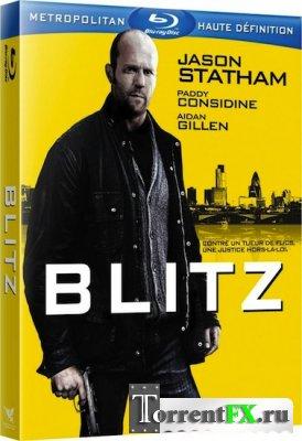 ��� ������������ / Blitz (2011) BDRip
