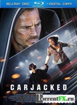 Захват / Угон / Carjacked (2011) HDRip