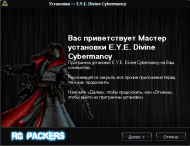E.Y.E.: Divine Cybermancy (2011) PC | Lossless RePack от R.G Packers
