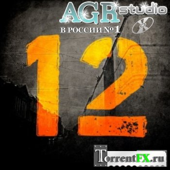 Remclan - 12 from AGR (2011) MP3