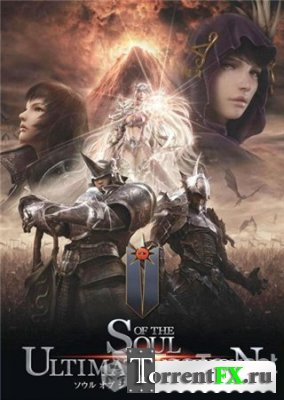 Soul of the Ultimate Nations / SUN Онлайн [1.0] [L] [RUS / RUS] (2011)