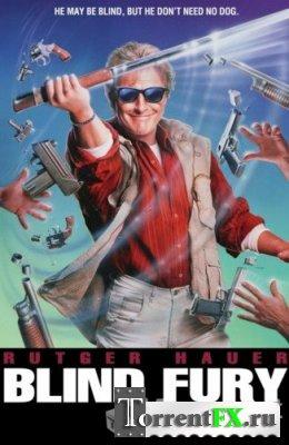 Слепая ярость / Blind Fury (1989) HDTVRip