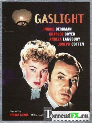 Газовый свет / Gaslight (1944) DVDRip