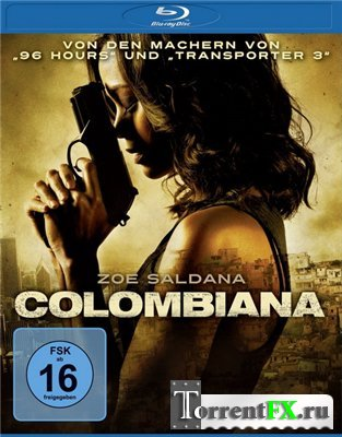 Коломбиана / Colombiana (2011/HDRip) | Звук с TS
