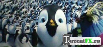Делай ноги 2 / Happy Feet Two (2011/CAMRip)