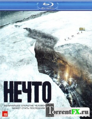 Нечто / The Thing (2011) BDRip | Лицензия