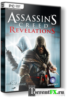 Assassin's Creed: Revelations / Assassin's Creed: ���������� (Ubisoft / ������) v.1.0.1 [RUSRUS] Repack
