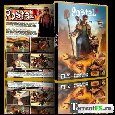 Postal 3 (Акелла) (RUS) [L]