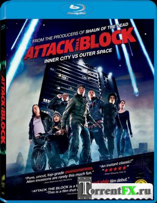 Чужие на районе / Attack the Block (2011) BDRip