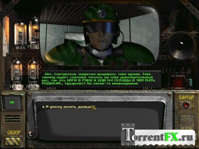 Fallout of Nevada (2011) PC   Лицензия
