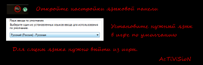 Crashday Forever / День Крушения - Навсегда [RePack] [RUS / RUS] (2011) (1.2)